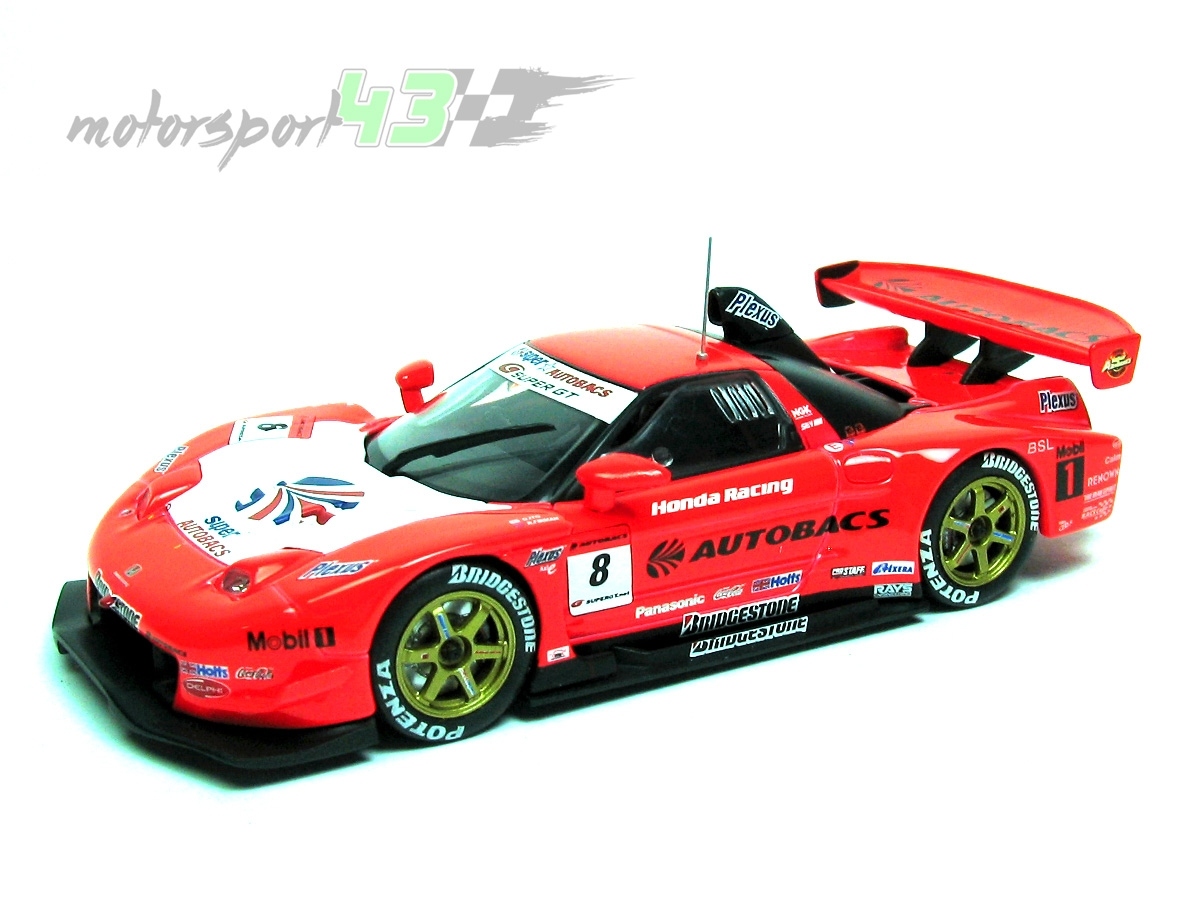 Honda NSX Super GT 2005 #8 (Late)