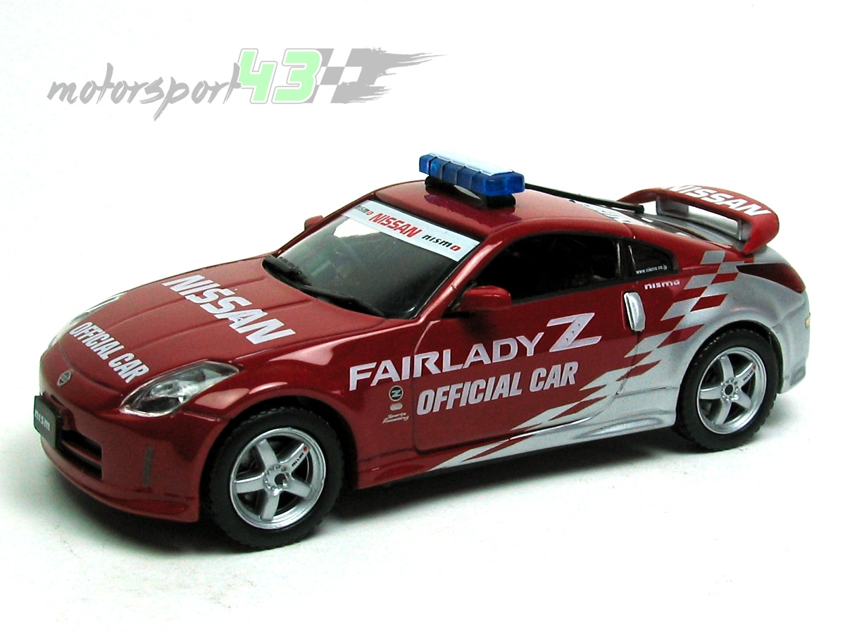 Nissan Fairlady Z Nismo S-Tune Official Car